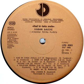 Saban Saulic - Diskografija - Page 2 R_228512
