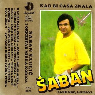 Saban Saulic - Diskografija - Page 2 R_228516