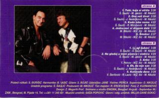 Saban Saulic - Diskografija - Page 2 R_333117
