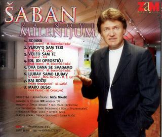 Saban Saulic - Diskografija - Page 2 R_336011