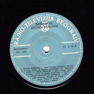 Predrag Gojkovic Cune - Diskografija  - Page 2 Razni_14