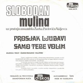Slobodan Mulina - Diskografija  - Page 2 Slobod10