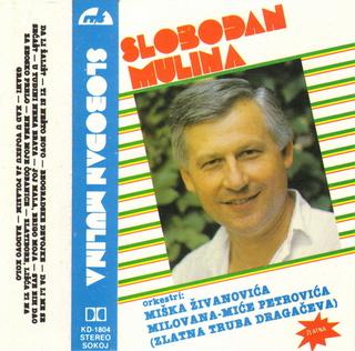 Slobodan Mulina - Diskografija  Slobod20