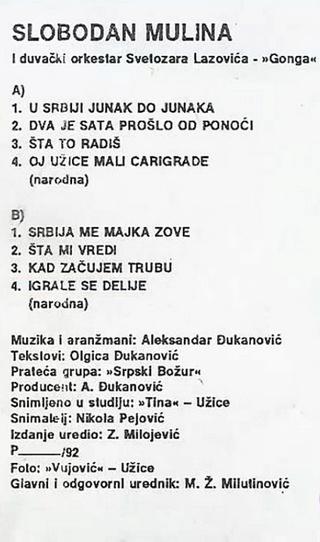 Slobodan Mulina - Diskografija  Slobod21