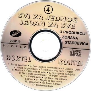 Saska Karan - Diskografija  Svi_za12