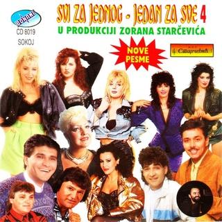 Saska Karan - Diskografija  Svi_za13