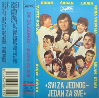 Novica Urosevic - Diskografija  Svi_za15