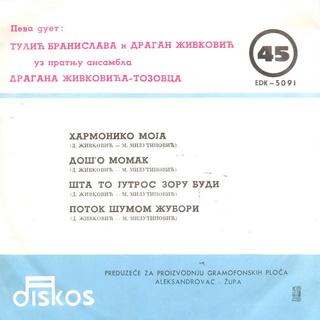 Predrag Zivkovic Tozovac - Diskografija Tozova12