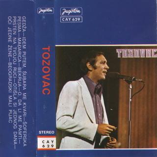 Predrag Zivkovic Tozovac - Diskografija Tozova14