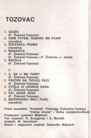 Predrag Zivkovic Tozovac - Diskografija Tozova15