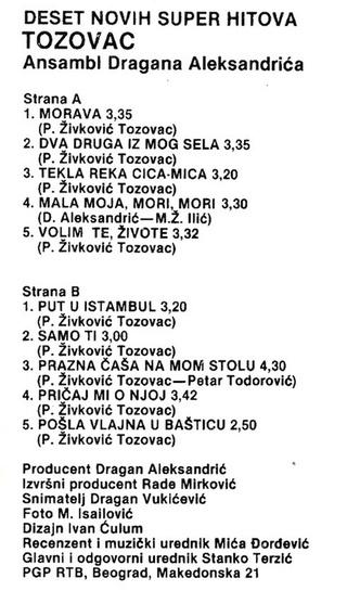 Predrag Zivkovic Tozovac - Diskografija Tozova16