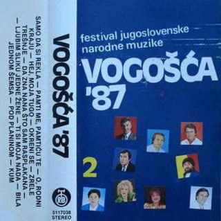 Milan Babic - Diskografija 2 Vogosc10