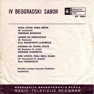 Predrag Gojkovic Cune - Diskografija  - Page 2 Zadnja44