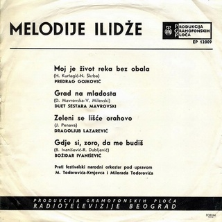 Predrag Gojkovic Cune - Diskografija  - Page 2 Zadnja45