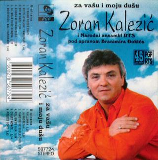 Zoran Kalezic - Diskografija Zoran_19