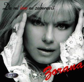Zorana Pavic - Diskografija  Zorana12