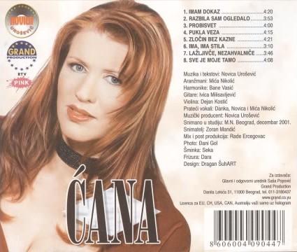 Stanojka Bodiroza Cana - Diskografija 2 R-776610