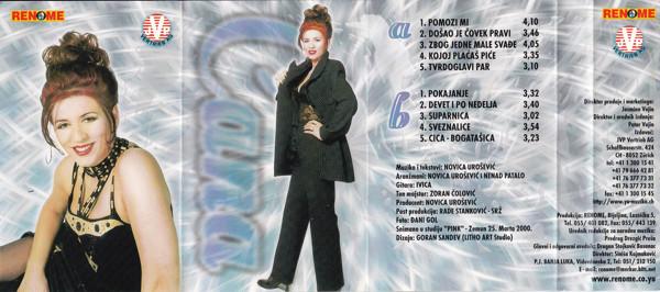 Stanojka Bodiroza Cana - Diskografija 2 R-778812