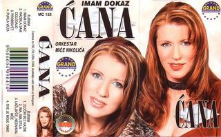 Stanojka Bodiroza Cana - Diskografija 2 R-836210