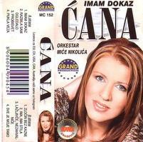 Stanojka Bodiroza Cana - Diskografija 2 R-836211