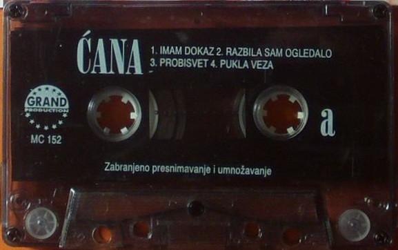 Stanojka Bodiroza Cana - Diskografija 2 R-836212