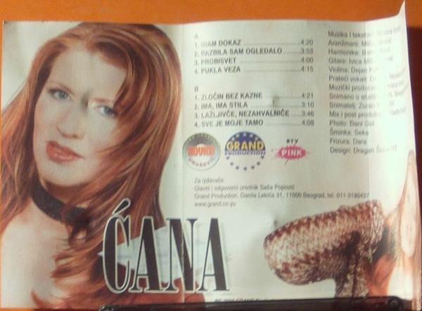 Stanojka Bodiroza Cana - Diskografija 2 R-836213
