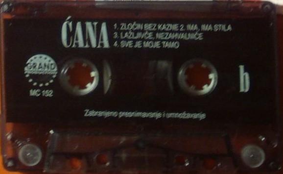 Stanojka Bodiroza Cana - Diskografija 2 R-836214