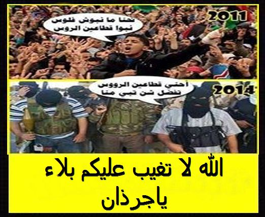 الفارس الليبي يكتب Dda_o_13