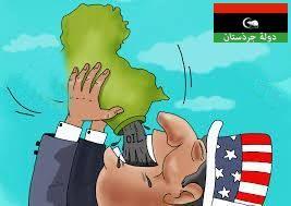كيف تبخرت أموال ليبياالمجمدة في بلجيكا؟ Dda_oi10