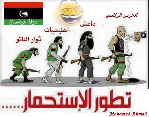 دراسة ألمانية تحمل الأمم المتحدة مسؤولية تدهور الأوضاع في ليبيا Dda_oo11