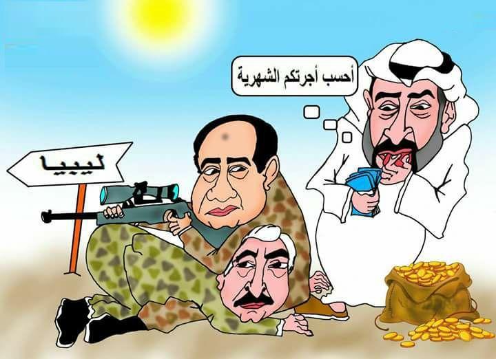 السيسي: لن نسمح بأن تظل ليبيا مسرحا لصراعات دولية وإقليمية I_oaa_10