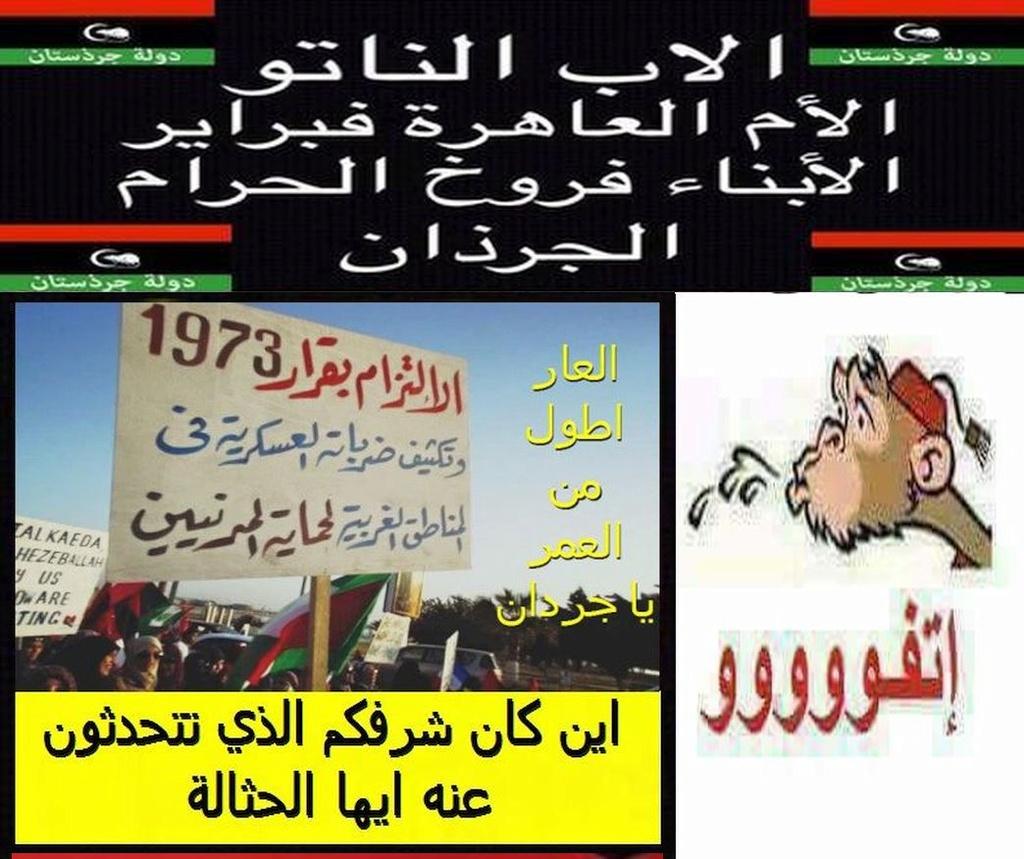 خالد الخويلدي انتم ستعودون لبيوتكم لتحتضنوا اطفالكم اما نحن لا بيوت لنا ولا اطفال ينتظروننا Iuuu_o11
