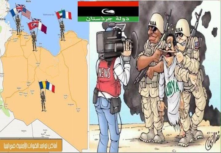 عقيل: قوات امريكية بلباس مدني في ليبيا Oaa__o11