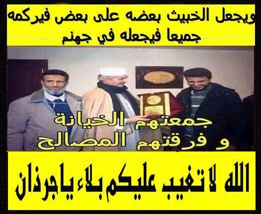 مقتل المقمل وسام بن حميد Oad_oo14