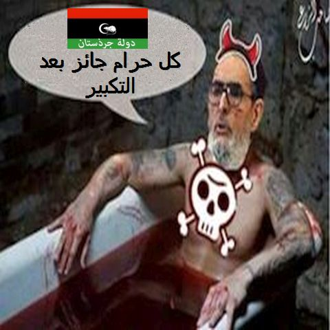 دار الإفتاء الليبية ترفع قضية تشهير وتضليل إعلامي ضد البي بي سي البريطانية Oaoa_d10