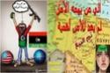 كلمة صوتية للشيخ محمد البرغوثي يوجه فيها رسالة إلى كافة الشباب الليبي بخصوص إنتهاك الدول الخارجية السيادة الليبية... Oaa_o_10