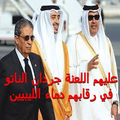 هذا هو القائد العقيد ( معمر القذافي ) يستدعي عمـرو موسى في قمة سرت التاريخية Ua_o_o10