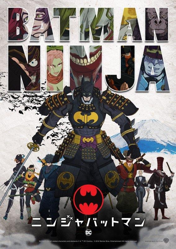 BATMAN NINJA : un premier trailer hallucinant Zz10