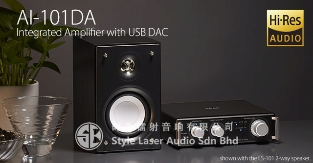TEAC AI-101DA Integrated Amplifier With USB DAC (Sold Out) Es_tea10