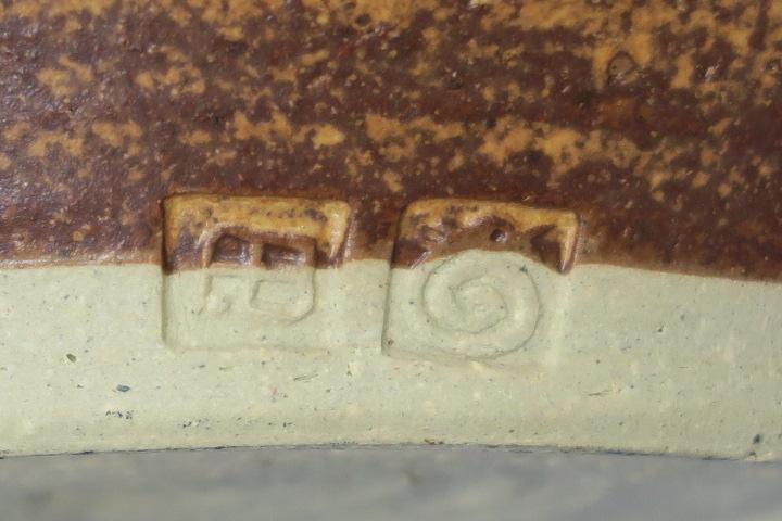 Unknown maker ginger jar incised pattern , bird mark Img_1219