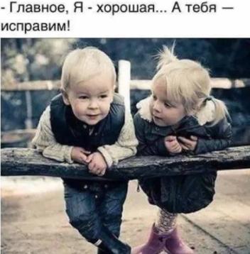 Юмор о детях Bgywzb10
