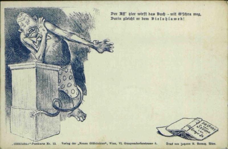 ABC Postkarten 1890-1900 der Zeitschrift Glühlichter Nummer10