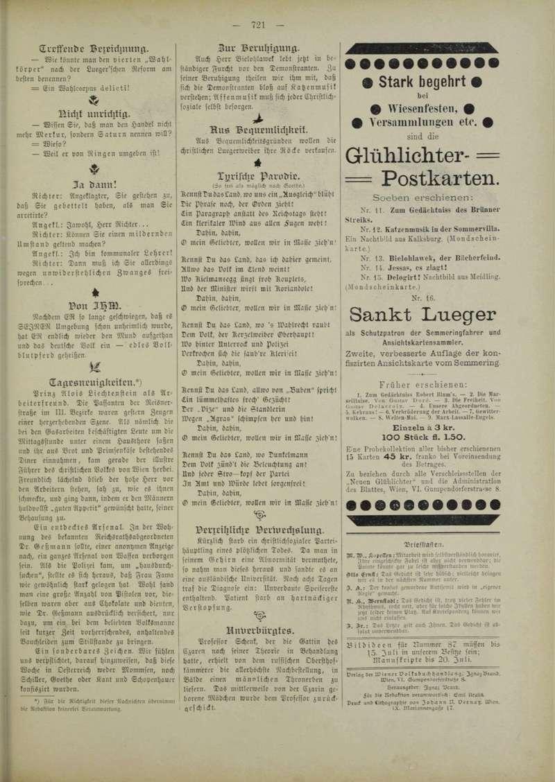 ABC Postkarten 1890-1900 der Zeitschrift Glühlichter Werbun12