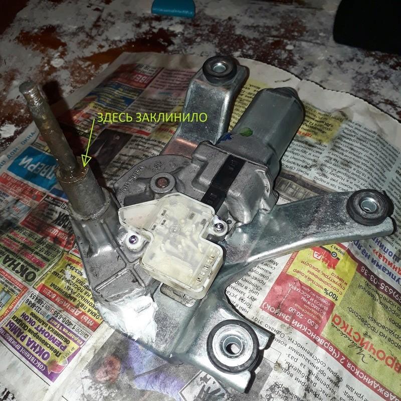 Перестал работать задний дворник стеклоочиститель Jeep Patriot (Compass) 2011 20180110