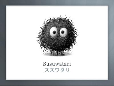 Fil sans queue ni tête Susuwa10