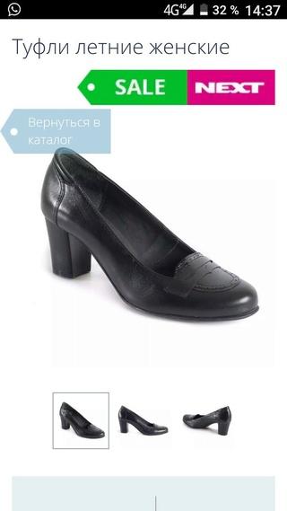 Продам новые кожаные туфли O13