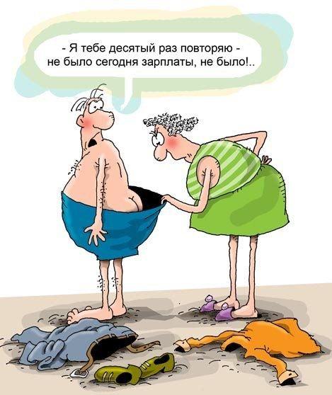 Не о собаках - Страница 18 12991510