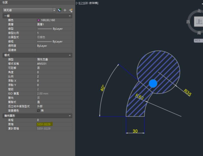 AutoCAD教學 幾何圖形習題08 Cadou_11