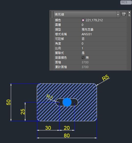 AutoCAD教學 幾何圖形習題01 Cadou_14