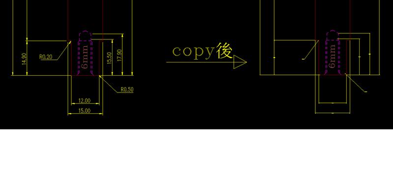 [問題]Copy文字貼上後文字縮小 041610